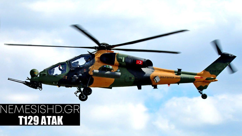 Οι Φιλιππίνες αγοράζουν 6 Τουρκικά επιθετικά ελικόπτερα T-129 ATAK