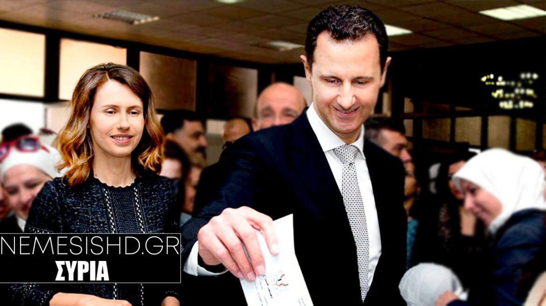 ΣΥΡΙΑ: Ο Άσαντ κέρδισε τις προεδρικές εκλογές με 95,1%