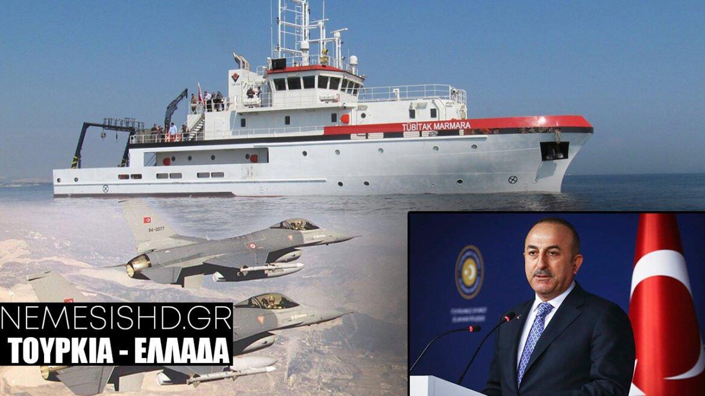 ΤΟ ΤΡΑΒΑΝΕ ΣΤΑ ΑΚΡΑ: Οι Τούρκοι προκαλούν συνεχώς την Ελλάδα