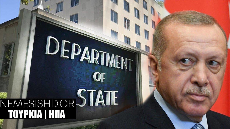 """ΛΕΚΤΙΚΗ ΔΙΑΜΑΧΗ ΗΠΑ & ΤΟΥΡΚΙΑΣ: """"Αβάσιμοι οι ισχυρισμοί των ΗΠΑ για τον ηγέτη Ερντογάν"""""""