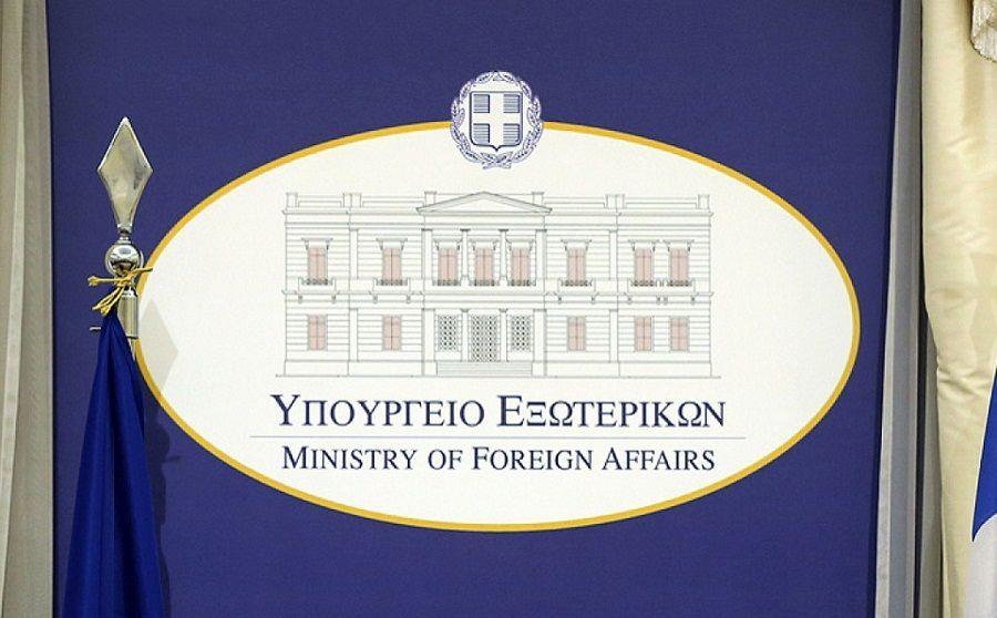 Ανακοίνωση του Ελληνικού ΥΠΕΞ για τα γεγονότα Γάζας και Ισραήλ