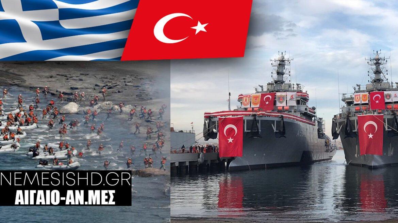 ΤΟΥΡΚΙΚΟ ΣΧΕΔΙΟ ΠΟΛΕΜΟΥ: Εισβολή σε Αιγαίο & Αν.Μεσόγειο