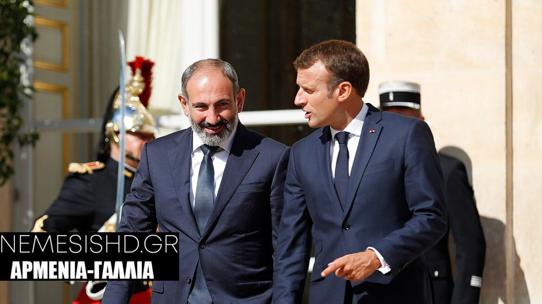 """""""ΝΑ ΦΥΓΟΥΝ ΟΙ ΑΖΕΡΟΙ"""": Ο Μακρόν στηρίζει Πασινιάν και Αρμενία"""