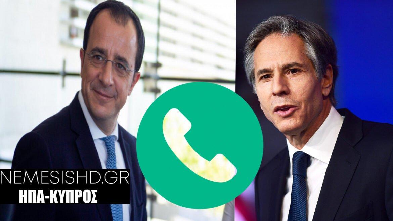 ΕΚΤΑΚΤΟ: Σημαντική ενίσχυση των σχέσεων μεταξύ ΗΠΑ και Κύπρου