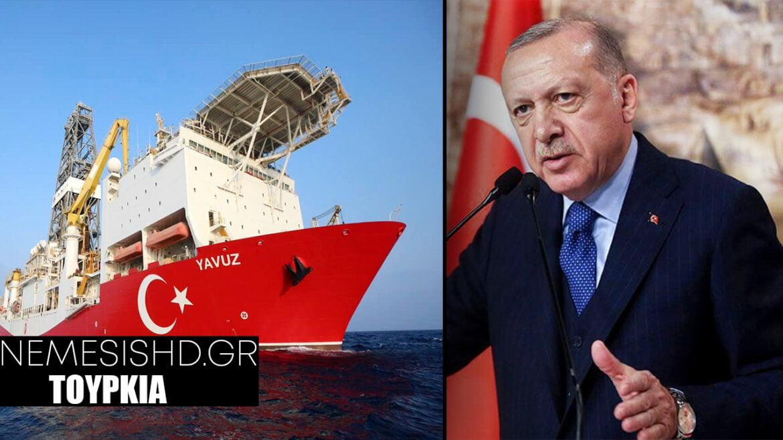 """ΕΡΝΤΟΓΑΝ ΠΡΟΣ ΕΛΛΗΝΕΣ: """"Το Γιαβούζ θα βγει στη Μεσόγειο"""""""