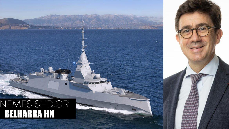BELHARRA ΜΕΧΡΙ ΤΟ 2025: Η Naval Group στην Αθήνα για τις νέες φρεγάτες