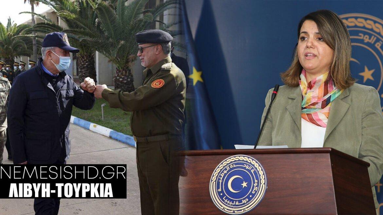 """Η Λίβυα ΥΠΕΞ """"καλωσόρισε"""" τους Τούρκους όπως τους αρμόζει!"""