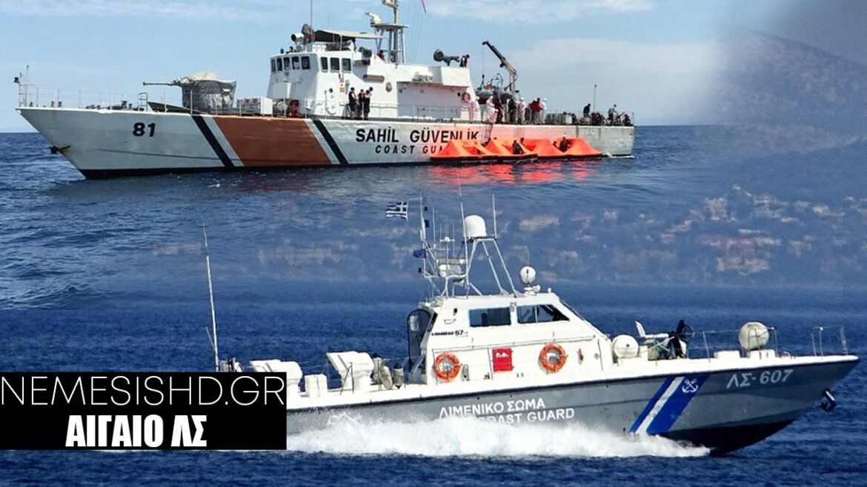 ΤΟΥΡΚΙΚΗ ΠΡΟΚΛΗΣΗ: Έπεσαν πάνω σε σκάφος του Λιμενικού στην Λέσβο