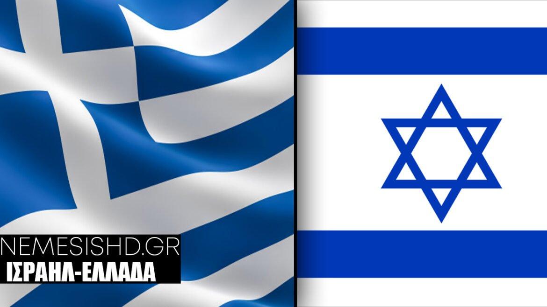 Τι σχέση έχει με την Ελλάδα ο νέος πρωθυπουργός του Ισραήλ Ναφτάλι Μπένετ;