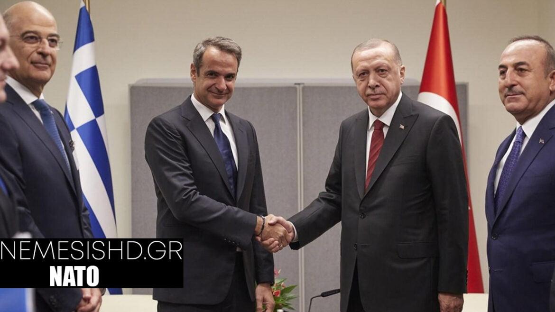 """""""ΕΚΑΝΕ ΠΙΣΩ Η ΤΟΥΡΚΙΑ"""": Συνάντηση Ερντογάν – Μητσοτάκη στο ΝΑΤΟ"""