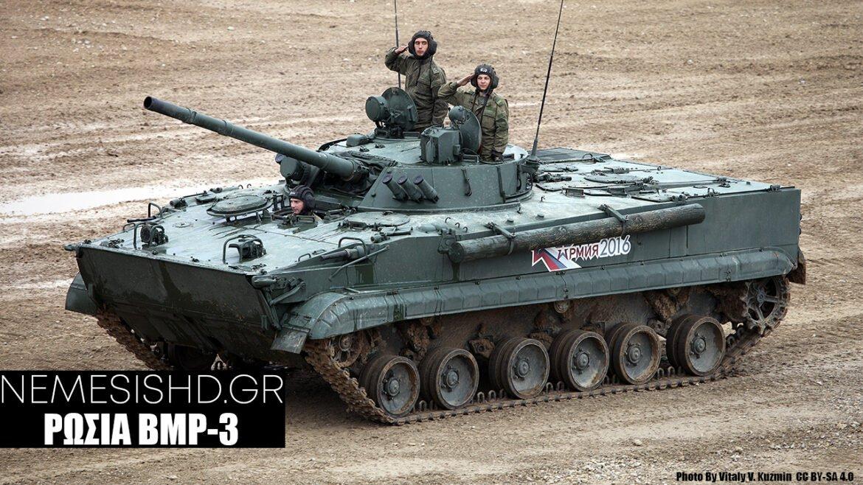 Εκπληκτικό βίντεο απο αγώνες BMP-3 στη Ρωσία