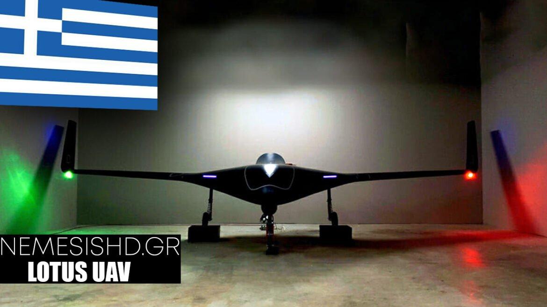 ΕΚΤΑΚΤΟ: Εγκρίθηκε επιτέλους το Ελληνικό UAV – LOTUS