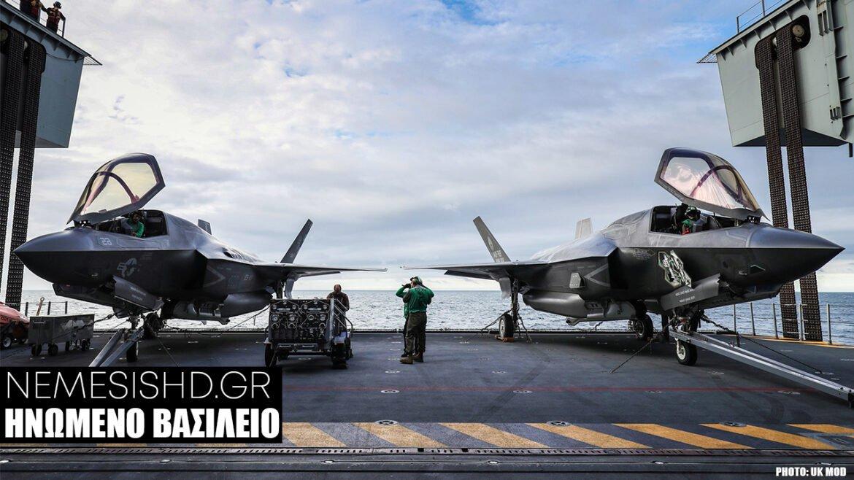 Το Ηνωμένο Βασίλειο επιβεβαίωσε την αγορά περισσότερων F-35B