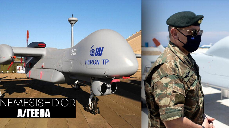 ΕΛΛΗΝΙΚΑ UAV: Μήνυμα Κ. Φλώρου προς τις ΕΔ απο την Σκύρο