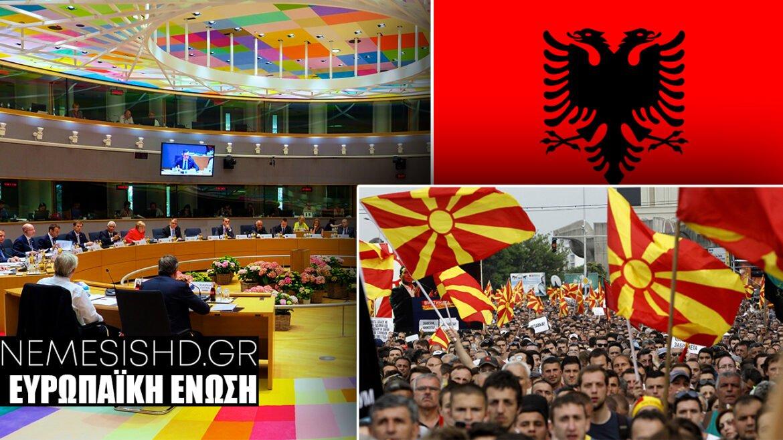 ΕΚΤΑΚΤΟ: Βουλγαρικό ΒΕΤΟ σε Αλβανία και Σκόπια
