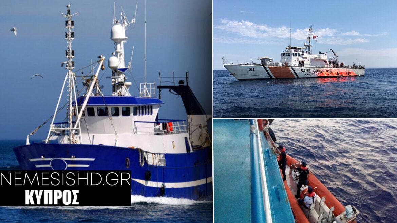 ΤΟΥΡΚΙΚΟ ΡΕΣΑΛΤΟ: Ανέβηκαν σε Κυπριακό αλιευτικό