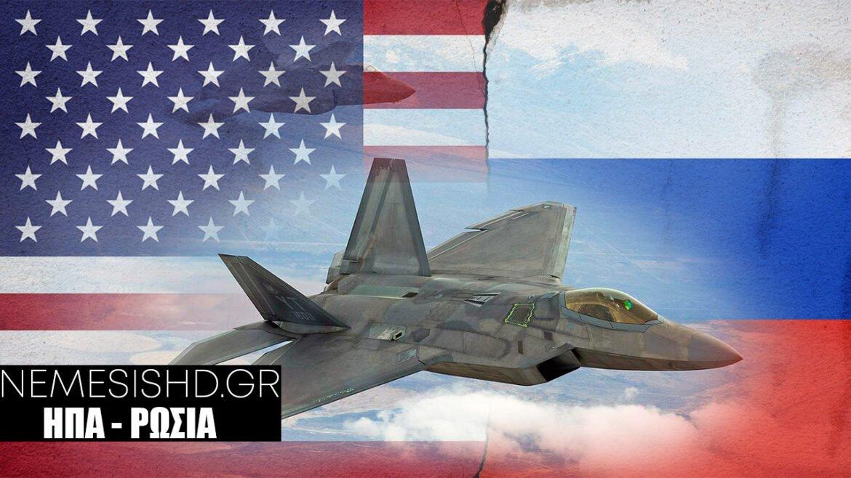 ΡΩΣΙΚΗ ΑΣΚΗΣΗ ΣΤΗ ΧΑΒΑΗ: Οι ΗΠΑ έστειλαν F-22 Raptors απο το Pearl Harbor