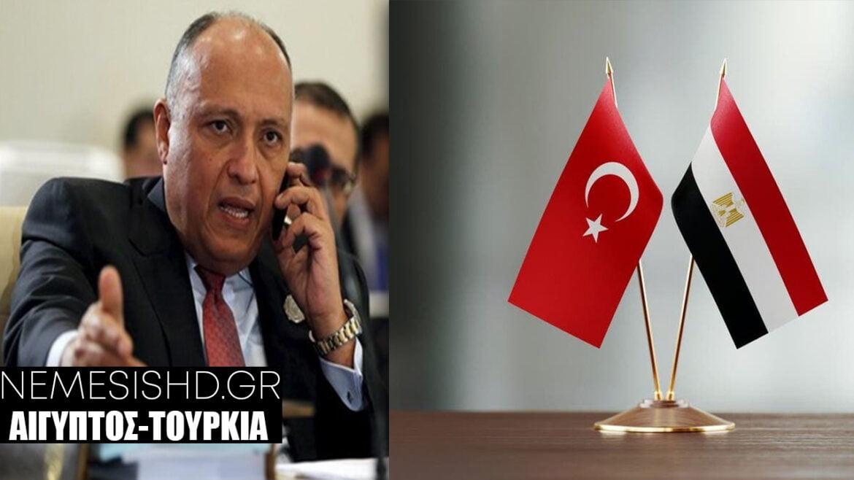 """Η Αίγυπτος """"ΚΟΒΕΙ"""" κάθε συνομιλία με την Τουρκία"""