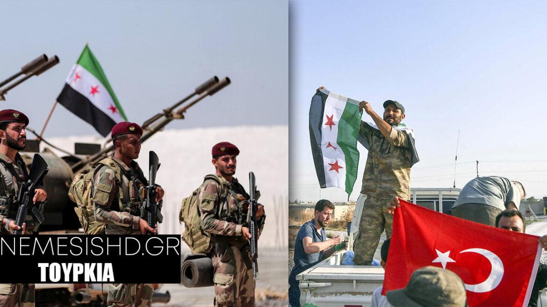 ΑΠΟΚΑΛΥΨΗ: Τουρκική Υπηκοότητα σε ΤΡΟΜΟΚΡΑΤΕΣ δίνει ο Ερντογάν