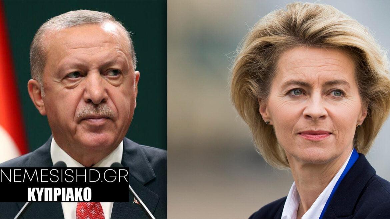 Η ΚΥΠΡΟΣ ΔΕΝ ΧΩΡΙΖΕΤΑΙ: Τέρμα τα κόλπα Ερντογάν – Τατάρ