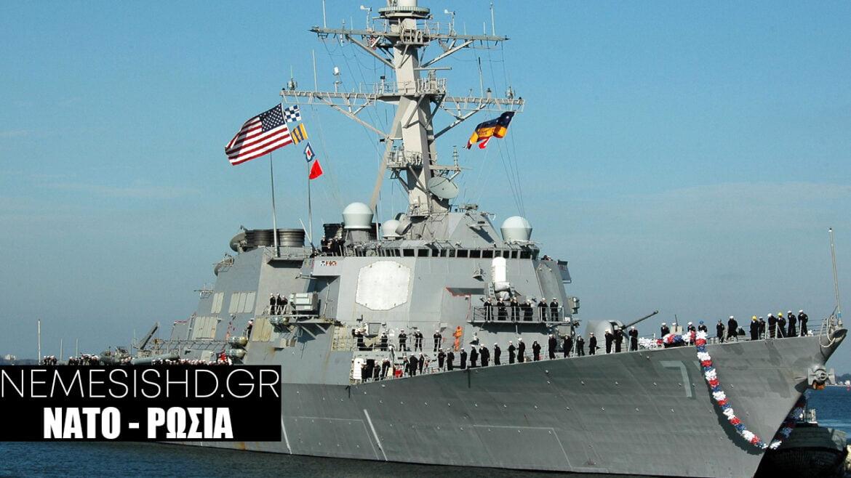 ΕΚΤΑΚΤΟ: Τεράστιες Νατοϊκές Δυνάμεις στη Μαύρη Θάλασσα – Ρωσική προειδοποίηση