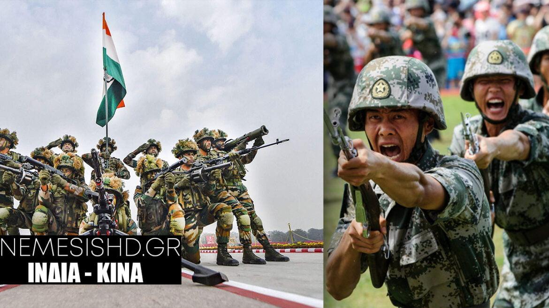 ΤΥΜΠΑΝΑ ΠΟΛΕΜΟΥ: Η Ινδία ετοιμάζεται για σύγκρουση με την Κίνα