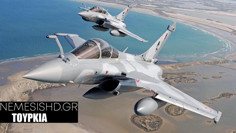 """RAFALE """"ΜΟΝΙΜΑ"""" ΣΤΗΝ ΤΟΥΡΚΙΑ: Το Κατάρ στέλνει μαχητικά εναντίον της Ελλάδας"""