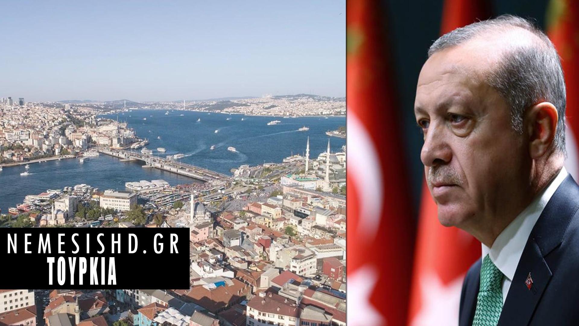 """""""ΤΟ ΚΑΝΑΛΙ ΘΑ ΜΑΣ ΣΩΣΕΙ…"""" – Ξεκίνησαν οι εργασίες για το κανάλι της Κωνσταντινούπολης"""