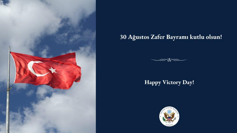 """Ευχές πρεσβειών απο Γαλλία, ΗΠΑ και άλλα κράτη για την """"νίκη της Τουρκίας"""""""