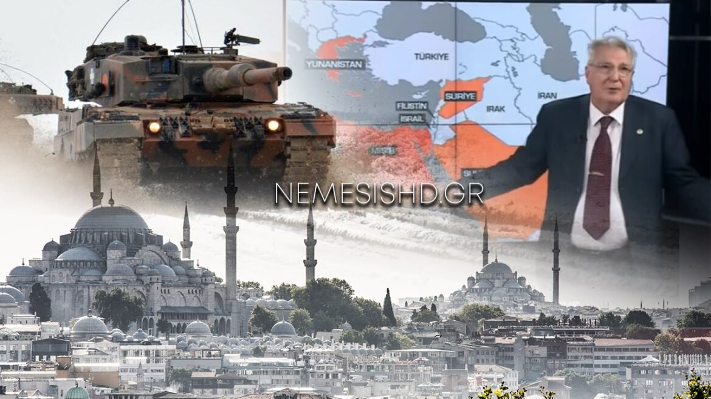 ΠΑΡΑΔΟΧΗ ΤΟΥΡΚΟΥ ΑΝΤΙΠΤΕΡΑΡΧΟΥ: Στοχεύουν την Κωνσταντινούπολη οι Έλληνες
