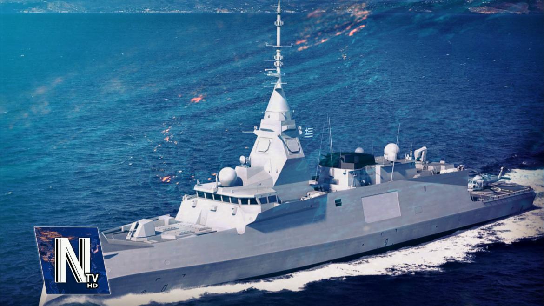 BELHARRA: Τελείωσε ο διαγωνισμός του Πολεμικού Ναυτικού