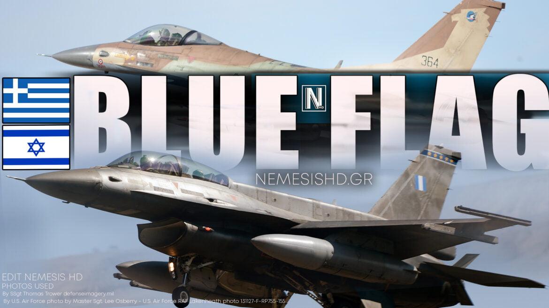 """Η Πολεμική Αεροπορία με τα """"γεράκια"""" της στην «BLUE FLAG» του Ισραήλ"""